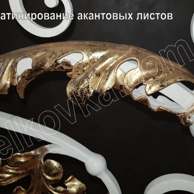 Золото акантовых листов
